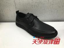 专柜正品 Belle/百丽 2018年冬新款休闲皮鞋系带男鞋5XE01D 5XE01