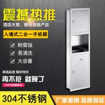 瑞沃卫生间自动出纸机厕所防水感应纸盒洗手间壁挂智能擦手纸巾盒