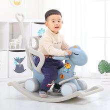 木马儿童摇马两用带音乐小孩推车婴儿塑料玩具宝宝周岁礼物摇摇马图片