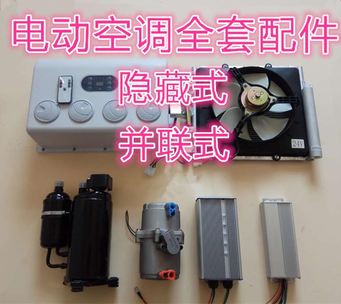 电动压缩机