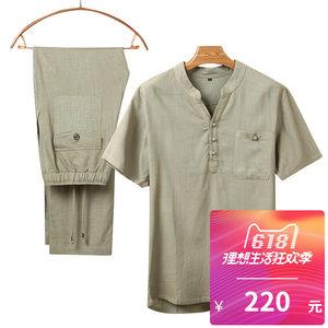 藏帛爸爸休闲亚麻套装男薄款夏季宽松中国风中老年唐装男短袖汉服