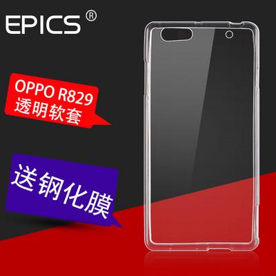 OPPOr829t手机壳oppo保护opop外套oppr软壳r829t透明opr1后壳送膜