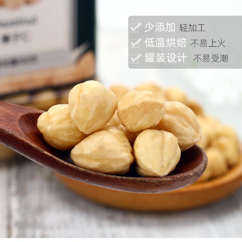 原味榛子仁500g大榛子坚果榛果熟无壳烘焙用坚果新鲜孕妇零食新货