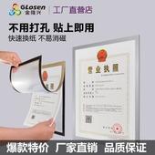 营业执照保护套A3正本A4证书框 营业执照框挂墙食品卫生许可证框