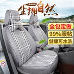 汽车座套四季通用新专车专用座椅坐垫套定做布艺坐套全包亚麻车套