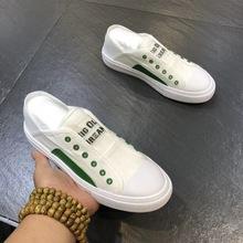 2019夏季新款透气时尚一脚蹬懒人板鞋男休闲小白鞋