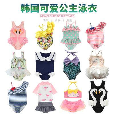 新品韩国公主连体儿童温泉泳衣女孩可爱宝宝韩版泳装婴儿游泳衣