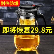 Démontage de poly et lavage élégante tasse thé Pot thé tasse filtre verre résistant à la chaleur fabrication maison thé ensemble de thé