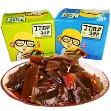 丁丁同学海带片1盒30包麻辣条零食开袋即食香辣海带丝