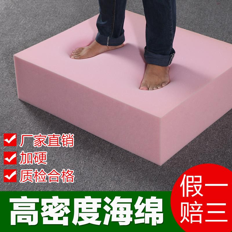 木沙发海绵垫子 加厚