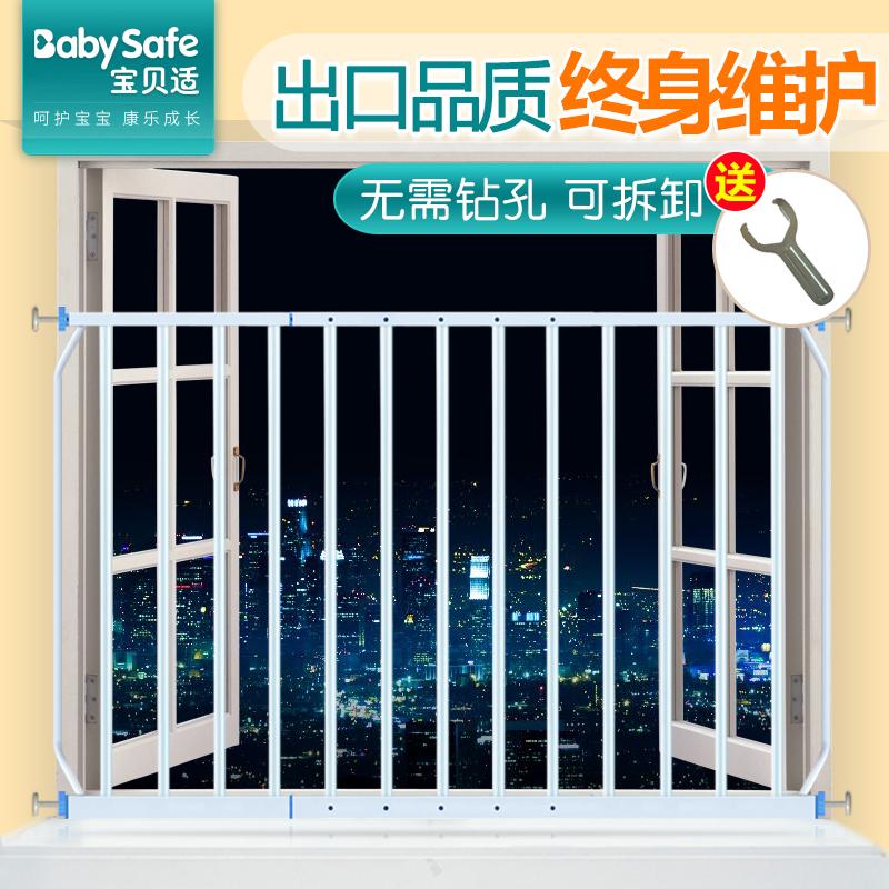 高层防护窗