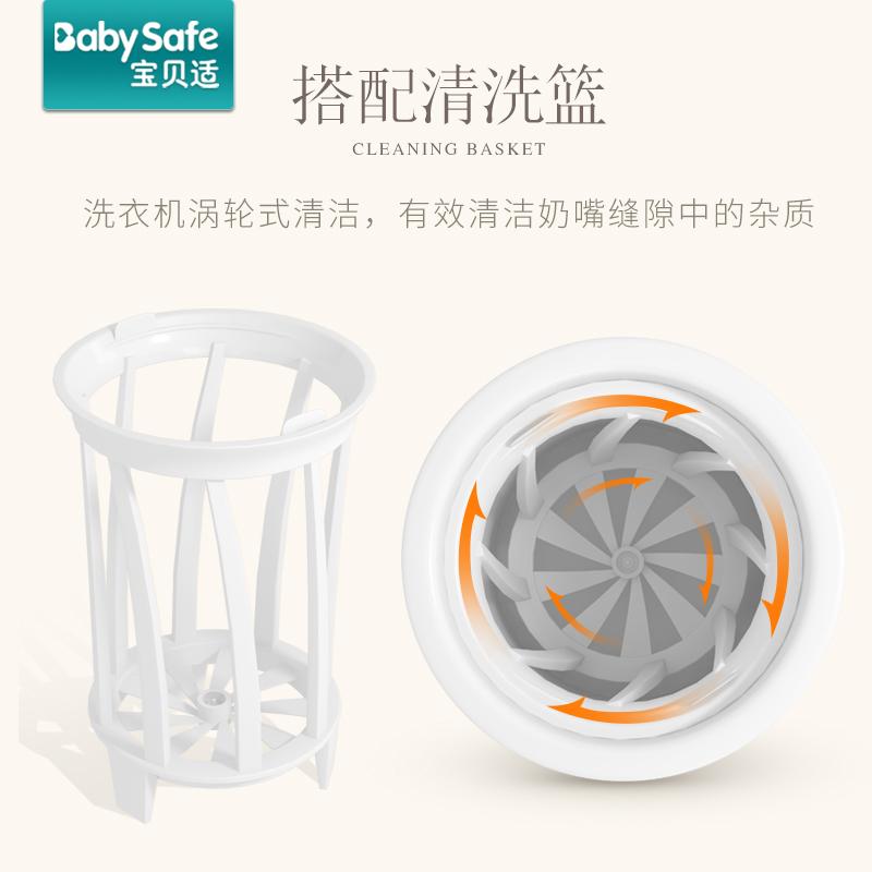 babysafe婴儿恒温调奶器加热暖奶消毒自动智能水壶宝宝冲泡奶粉机