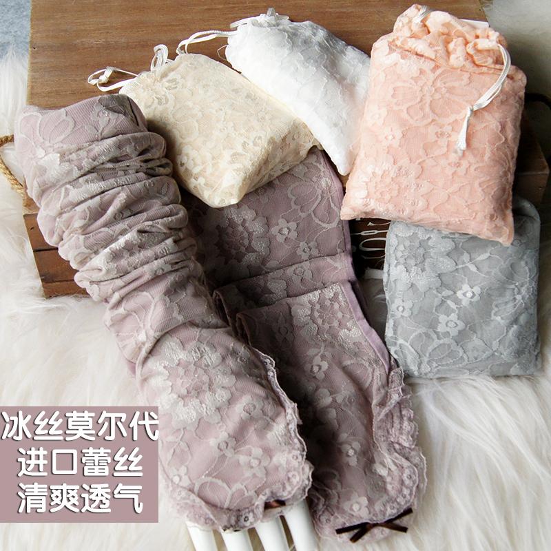 韩版长袖手套