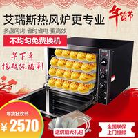 商用热风炉烤箱