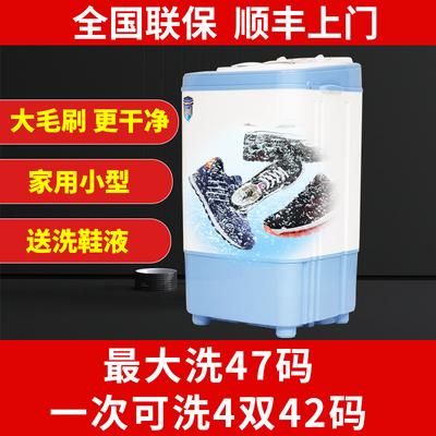 超声波电动智能全自动洗鞋机烘干家用小型刷鞋洗鞋神机器机懒人