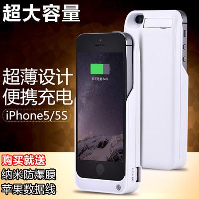 充电宝苹果5