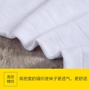 阿帕杜尔男袜子男士袜夏季薄款商务运动短袜 防臭薄款男人袜包邮