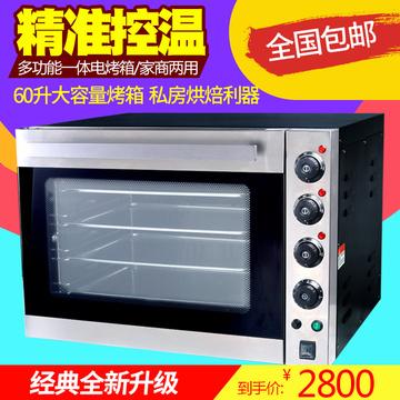 金源马卡龙蛋糕面包大型披萨电烤箱商用烘焙烤箱热风烤箱热风炉
