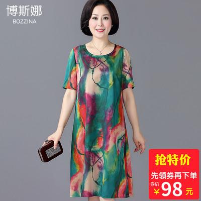 2018夏装新款中老年女装短袖香云纱连衣裙中年妈妈装真丝过膝长裙