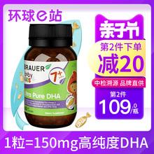 澳洲进口宝宝补脑记忆力幼儿童DHA鱼油60粒 Brauer蓓澳儿婴儿DHA