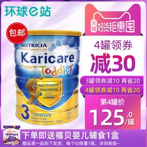 澳洲可瑞康金装3段奶粉karicare小熊装新西兰婴幼儿牛奶粉可购4段