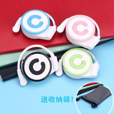 戴耳式耳機mp3