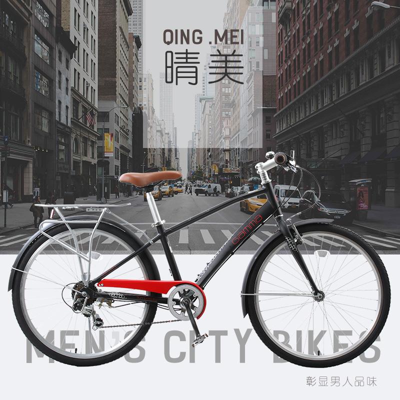 捷马变速自行车 女