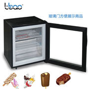 Glass door freezer freezer freezer ice cream display cabinet ice cream vertical transparent refrigerator with lock zero 25