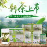 Special you yangyan gouqing spring tea shenglongjing tea gift box green tea zhejiang linhai specialty