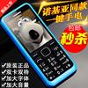 超便宜智能手机