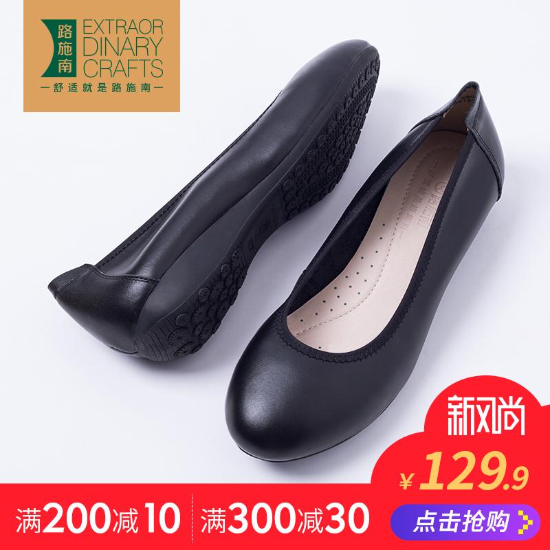 路施南工作鞋女黑色皮鞋平底空姐鞋大码软底工鞋真皮圆头职业单鞋