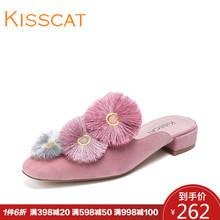 接吻猫2018绒流苏花卉穆勒拖鞋方头平跟空鞋女KA98114-81