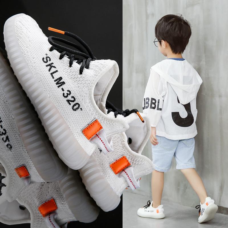 童鞋儿童椰子鞋男童鞋子2018新款女童运动鞋透气百搭中大童休闲鞋