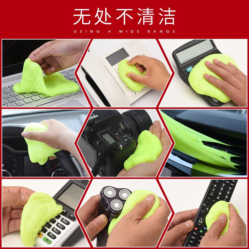 电脑键盘清洁泥软胶笔记本手机液晶屏幕清洁剂清理清洗粘灰套装
