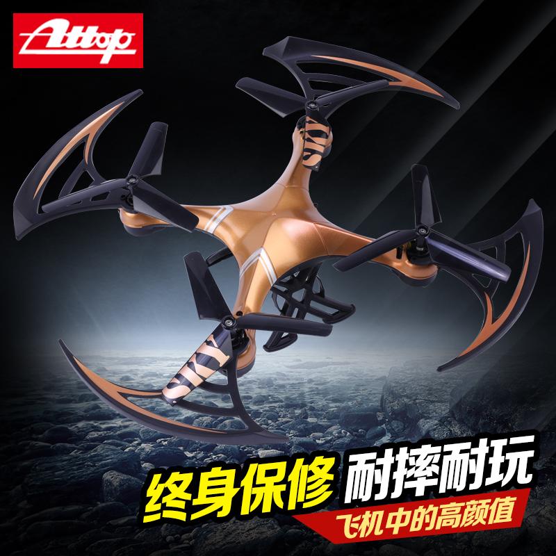 雅得大号专业航拍无人机四轴飞行器儿童遥控飞机直升机航模玩具