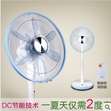 遙控直流電風扇 包郵 平穩靜音 DF1240R EUPA燦坤 TSK 省電 落地扇