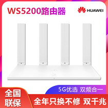口百兆企业级上网行为管理9无线路由器商用300M口WAN多WAR308TLLINKTP
