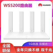 WDR8650共享USB移动宽带1000M智能电信光纤5G双频tplink穿墙WiFi全千兆端口无线路由器穿墙王家用高速LINKTP