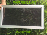 Anti-fog screens anti-pm2.5 dust screens anti-mosquito dust super dense gauze Velcro nano screen net