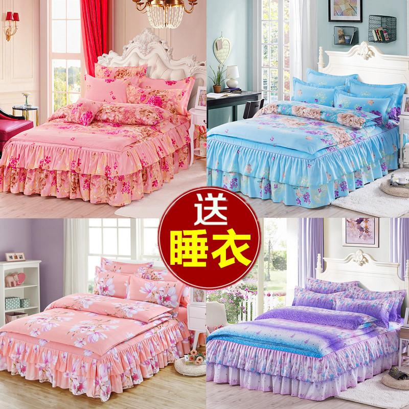 純棉床四件套加厚