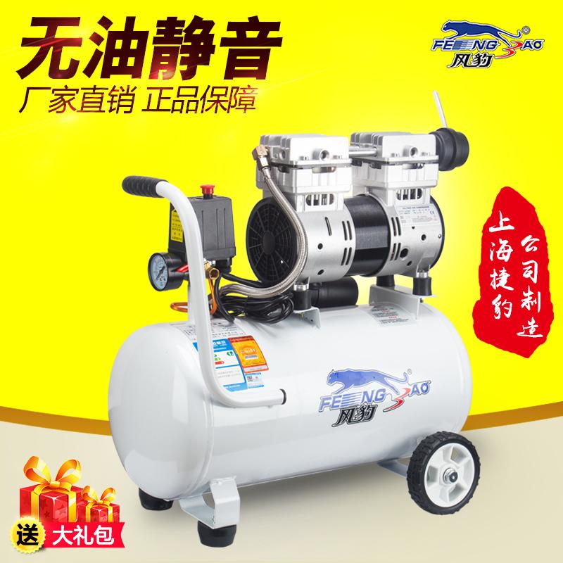 上海捷豹空气压缩机