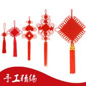 中國結掛件小號客廳中國節手工繩編大碼 鎮宅紅同心結壁掛飾裝