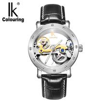 IKcolouring阿帕琦复古手表时尚潮流全自动男国产腕表98393G皮带