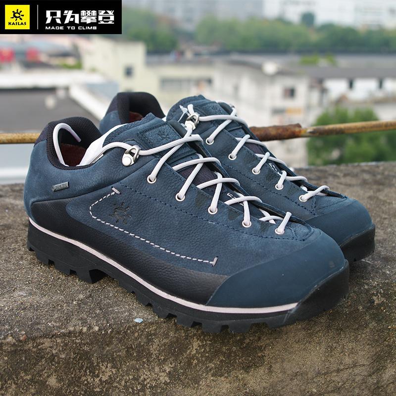 凯乐石户外徒步鞋男女低帮GTX防水V底攀山旅行鞋登山鞋KS510707