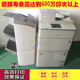 Canon 6,075,627,581,058,205 A3 black and white multifunction print double-sided high-speed copier machine
