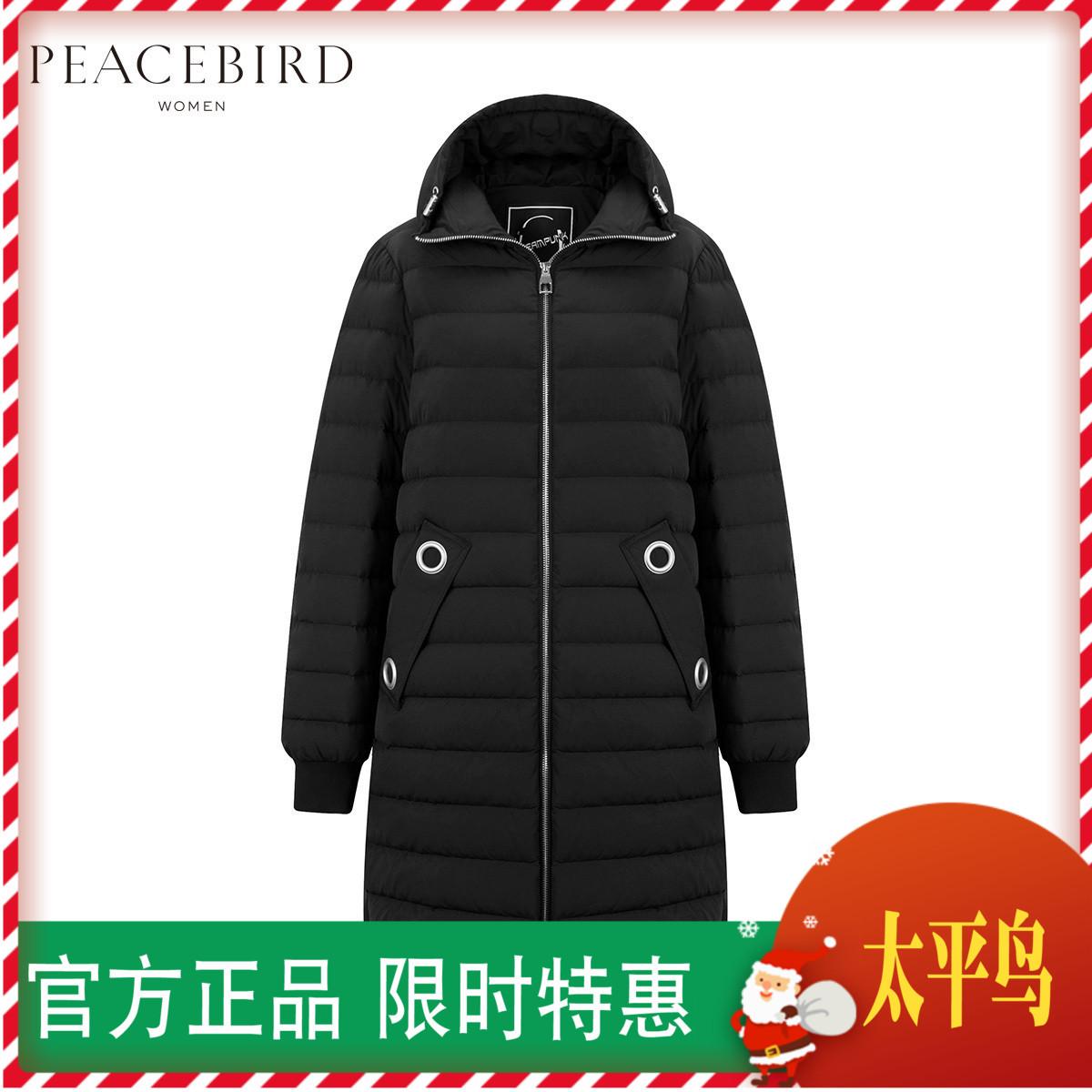 太平鳥正品女裝冬季女士時尚路中長款輕薄羽絨服直筒加厚大衣外套