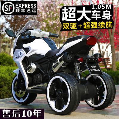 儿童电动车三轮摩托车