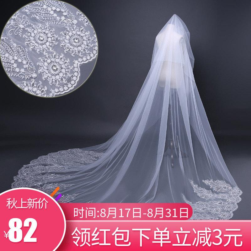 Аксессуары для китайской свадьбы Артикул 560327532895