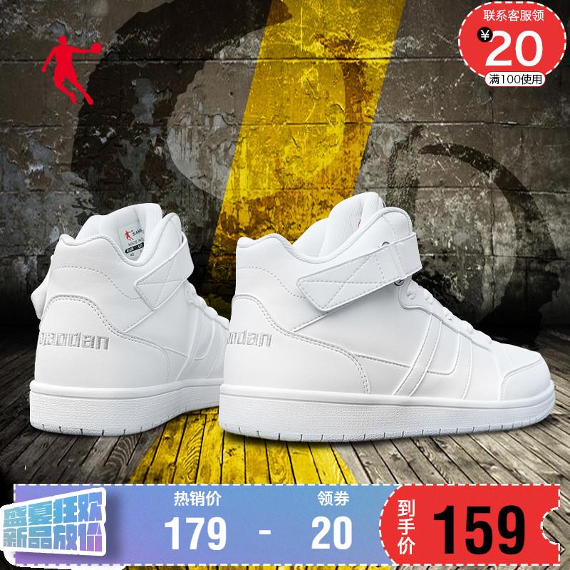 乔丹男鞋2019夏季新款高帮休闲小白鞋板鞋学生透气潮流跑步运动鞋