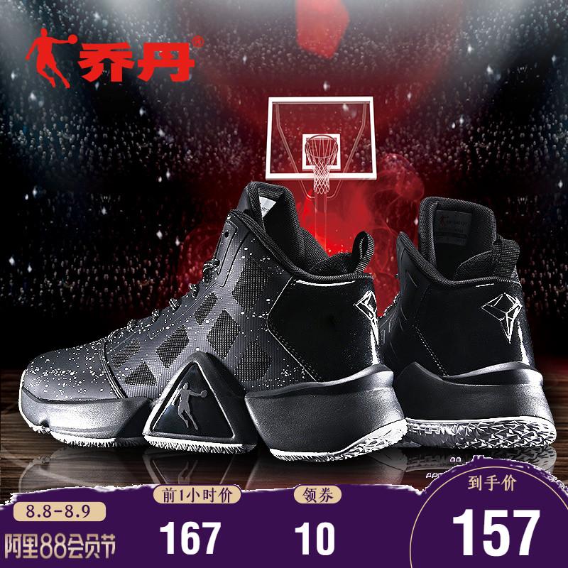 乔丹篮球鞋男运动鞋2019新款夏季学生高帮减震战靴透气毒液5球鞋